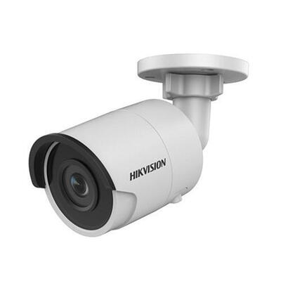 hikvision-digital-technology-ds-2cd2045fwd-i-camara-de-seguridad-ip-interior-y-exterior-bala-techopared-2688-x-1520-pixeles