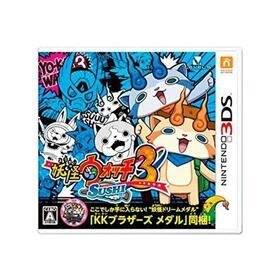 juego-nintendo-3ds-yo-kai-watch-3-pn-10001285-10001285