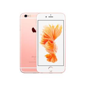 ocasion-apple-iphone-6s-128gb-oro-rosa-47-retina