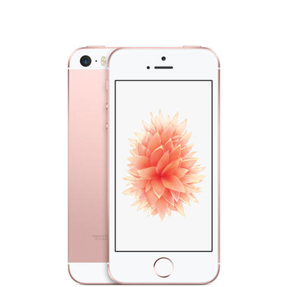 apple-iphone-se-102-cm-4-640-x-1136-pixeles-16-gb-12-mp-ios-9-rosa-blanco
