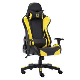 lc-power-lc-gc-600by-silla-de-oficina-y-de-ordenador-asiento-acolchado-respaldo-acolchado