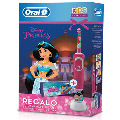 cepillo-dental-el-braun-vitality-kids-princeestu-modo-sensible4-pegatinastemporizador-2min3aaos-d100vkp