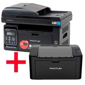pantum-bundle-p2500w-m6550nw