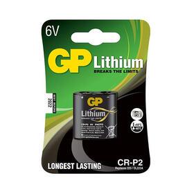 gp-lithium-battery-cr-p2