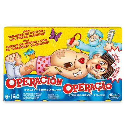 juego-operacion