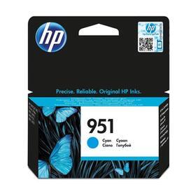 tinta-original-hp-n-951-cyan-para-officejet-pro-251dw-276dw-8100-8600-8600-n911a-8610-8615-8616-8620-8625-8630