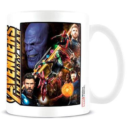 taza-infinity-war-vengadores-avengers-marvel