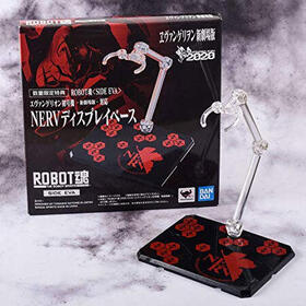 base-soporte-evangelion-nerv-display