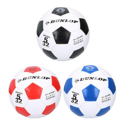 balon-futbol-dunlop-23cm