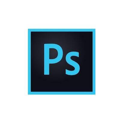 esd-adobe-photoshop-premiere-elements-2021-win-esd