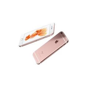 ocasion-apple-iphone-6s-64gb-47-rose-gold