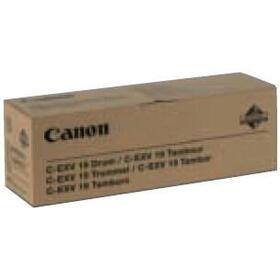 canon-toner-c-exv-19-cyan-16k-0398b002-ve-1-stack-far-imagepress-c1