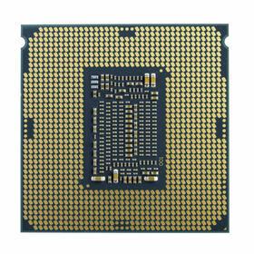 procesador-intel-core-i5-10400f-290ghz-6-nucleos-socket-lga1200-10th-gen-12mb-cache-sin-grafica-integrada-