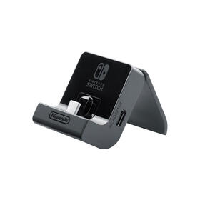 soporte-de-carga-ajustable-nintendo-switch-soporte-de-carga-ajustable-nintendo-switch-p-n-2513166-2513166