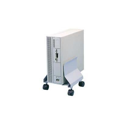 phoenix-soporte-cpu-ordenador-adaptable-con-ruedas-material-muy-resistente-acero-negro