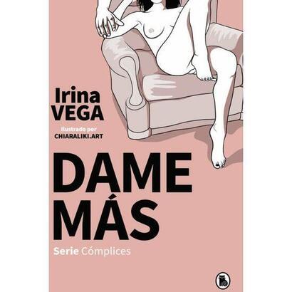 dame-mas-serie-complices-1