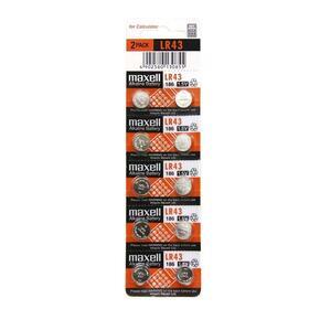 maxell-pila-boton-alcalina-lr43-ag12-15v-blister10