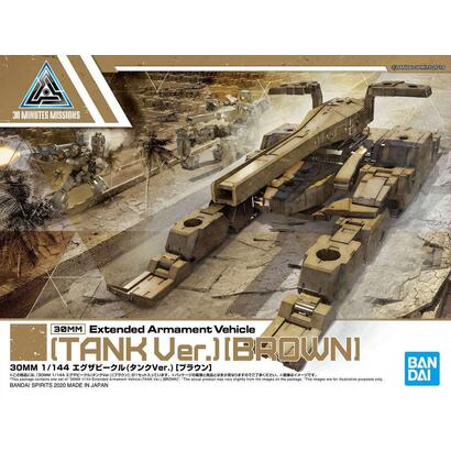 30mm-1144-extended-armament-vehicle-tank-ver-br