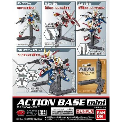 action-base-mini-gray-2-pcs-set-for-sdex