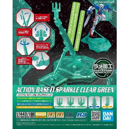 action-base-1-sparkle-clear-green