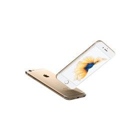 reacondicionado-apple-iphone-6s-smartphone-4g-lte-advanced-32-gb-47-1334-x-750-pixels-326-ppi-retina-hd-12-mp-5-mp-front-camera-