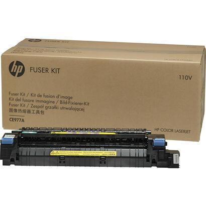 hp-fusor-220v-150000-pag-color-laserjet-enterprise-cp5525dncp5525ncp5525xh-rm1-6181-000cn