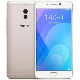 meizu-smartphone-m6-note-m721h-32gb-3gb-dorado-55-1