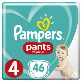 pampers-panal-pants-economy-pack-talla-4-9-15kg-46-piezas