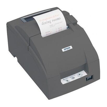 nuevo-desprecintado-epson-tpv-impresora-tickets-tm-u220d