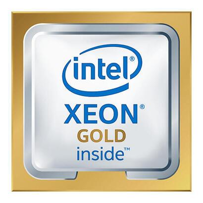 cpu-intel-lga3647-xeon-gold-5120-22ghz-1925mb-14core-box-bx806735120
