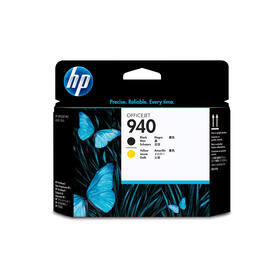 tinta-original-hp-n-940-cabezal-de-impresion-pack-2-colores-black-yellow-para-officejet-pro-8000-8500-8500-a909a-8500a-8500a-a91