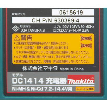 makita-cargador-72v-144v-ni-cd-ni-mh-193864-0