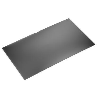 hp-filtro-de-privacidad-de-156-pulgadas-portatil-filtro-de-privacidad-para-pantallas-sin-marco-negro-antideslumbrante-lcd-resist