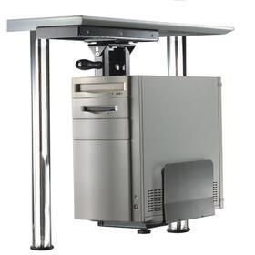 newstar-cpu-d250silversoporte-de-la-unidad-del-sistemainstalable-debajo-del-escritorioplata