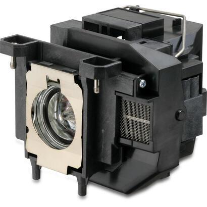 epson-elplp67lmpara-de-proyectoruhe200-vatios4000-horas-modo-estndar-5000-horas-modo-econmicopara-epson-eb-s02-s11-w110-x11-x12-
