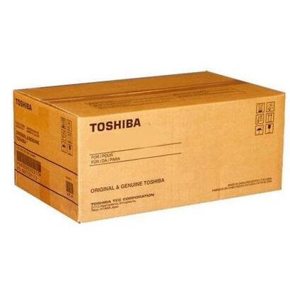 toshiba-toner-negro-t-4590e-e-studio-256306356456506-36000-paginas