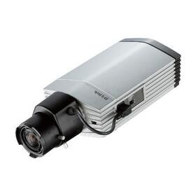 professional-ip-security-cameracam-full-hd-3-megapixel-day-night-in