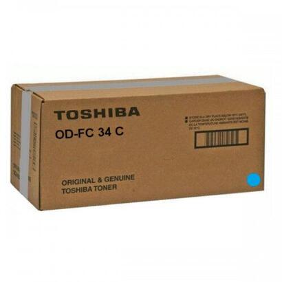 toshiba-tambor-o-df34c-e-studio-287-347407-cian