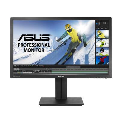 monitor-asus-27pb278qvwledipsflat1692560x14405ms80000000110001300cdm275hzblack