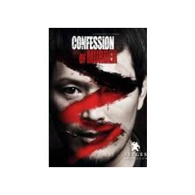 confession-of-murder-vose