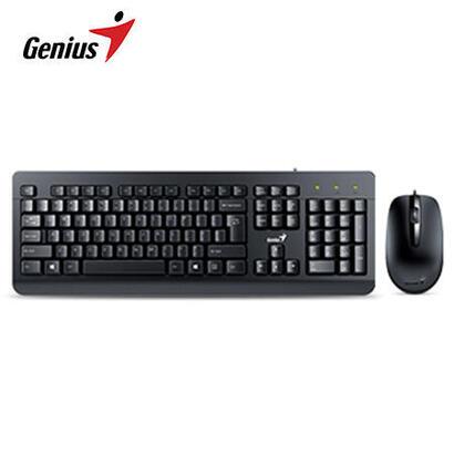 genius-teclado-y-raton-km-160-usb-qwerty-negro