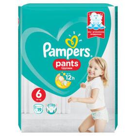 pampers-panales-pants-talla-6-16-kg-xl-19szt