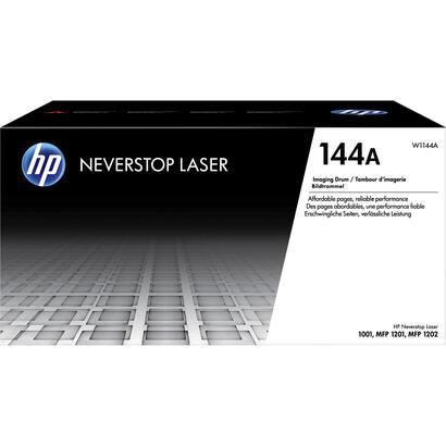 tambor-de-imagenes-hp-laserjet-144a-20000-paginas-compatible-segun-especificaciones