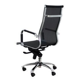 silla-oficina-cambridge-negra