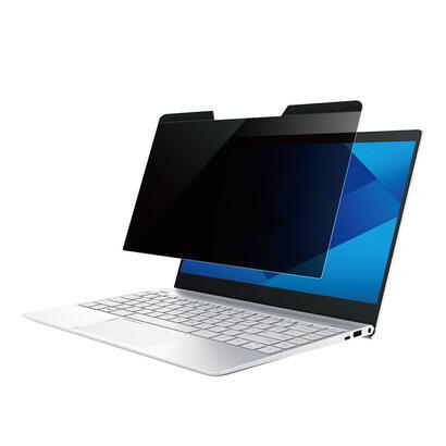 startechcom-filtro-de-privacidad-para-pantallas-de-portatiles-de-15in-universal