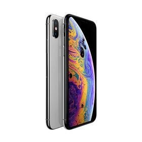 apple-iphone-xs-max-256gb-plata-4g-65-super-retina-hd-oled-hdr6core256gb4gb-ram12mp12mp7mp