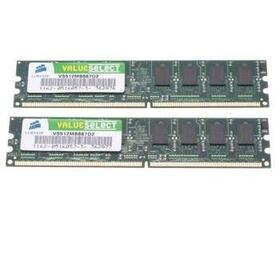 memoria-corsair-ddr2-2gb-667mhz-dual-channel-2-x-1gb