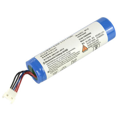 bateria-datalogic-rbp-gm40