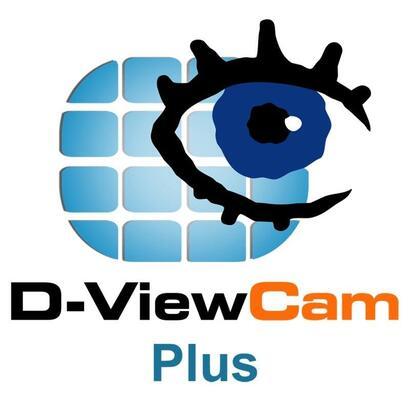d-viewcam-plus-ivs-presence-tripwir