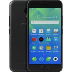 meizu-smartphone-m5-52-1-16gb-2gb-octacore-flyme-android-huella-dactilar-negro